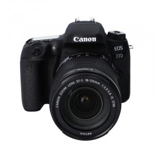 Crop frame camera